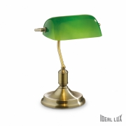 LAWYER TL1 Antique Brass Lampa gabinetowa